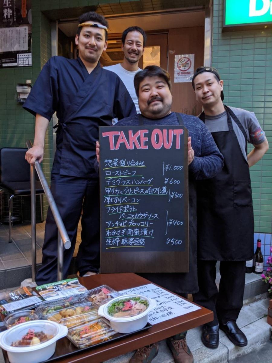 「生粋 IKI-IKI」と「Good Old Diner(グッドオールドダイナー)」のスタッフ(提供:金春湯)