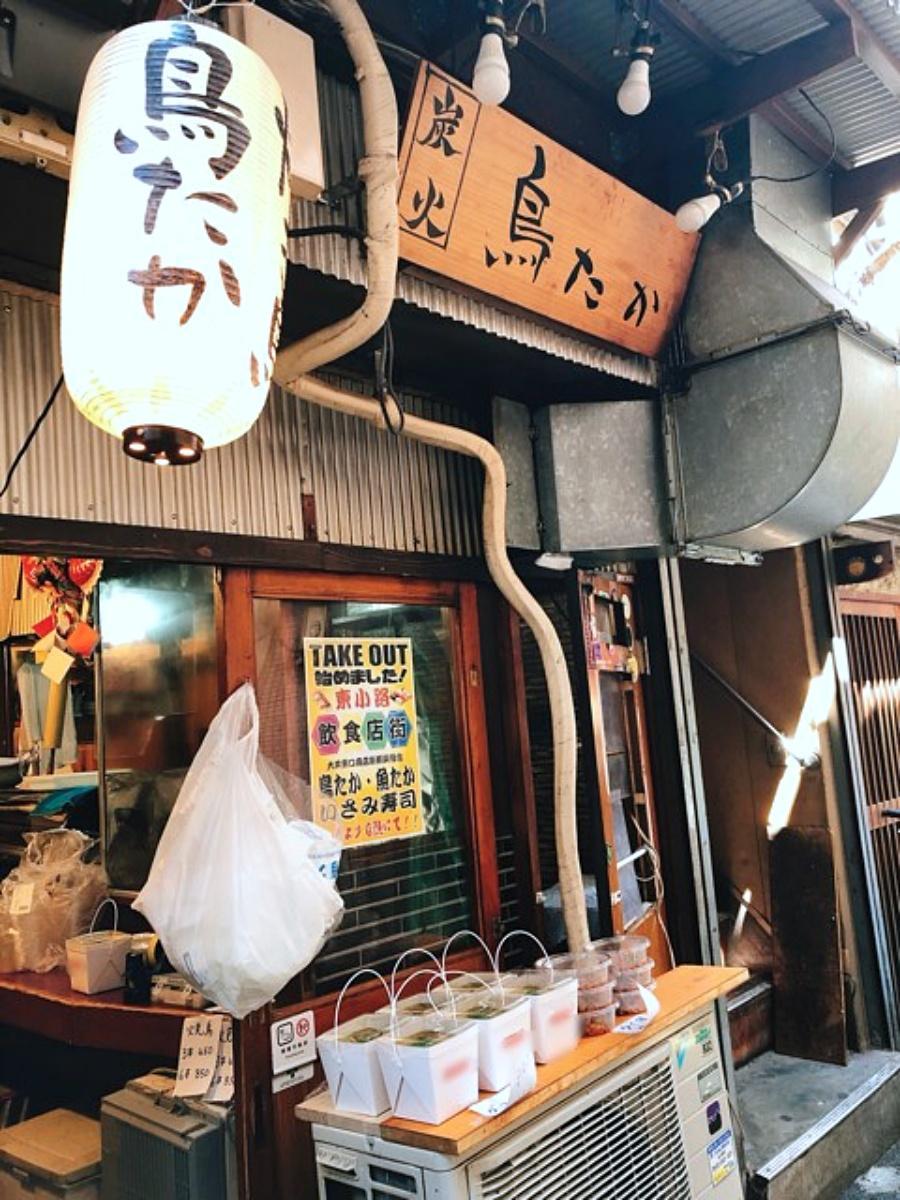 「鳥たか」の店頭に並ぶテークアウト商品(提供:「東小路商店街、コロナに負けるな!プロジェクト」)
