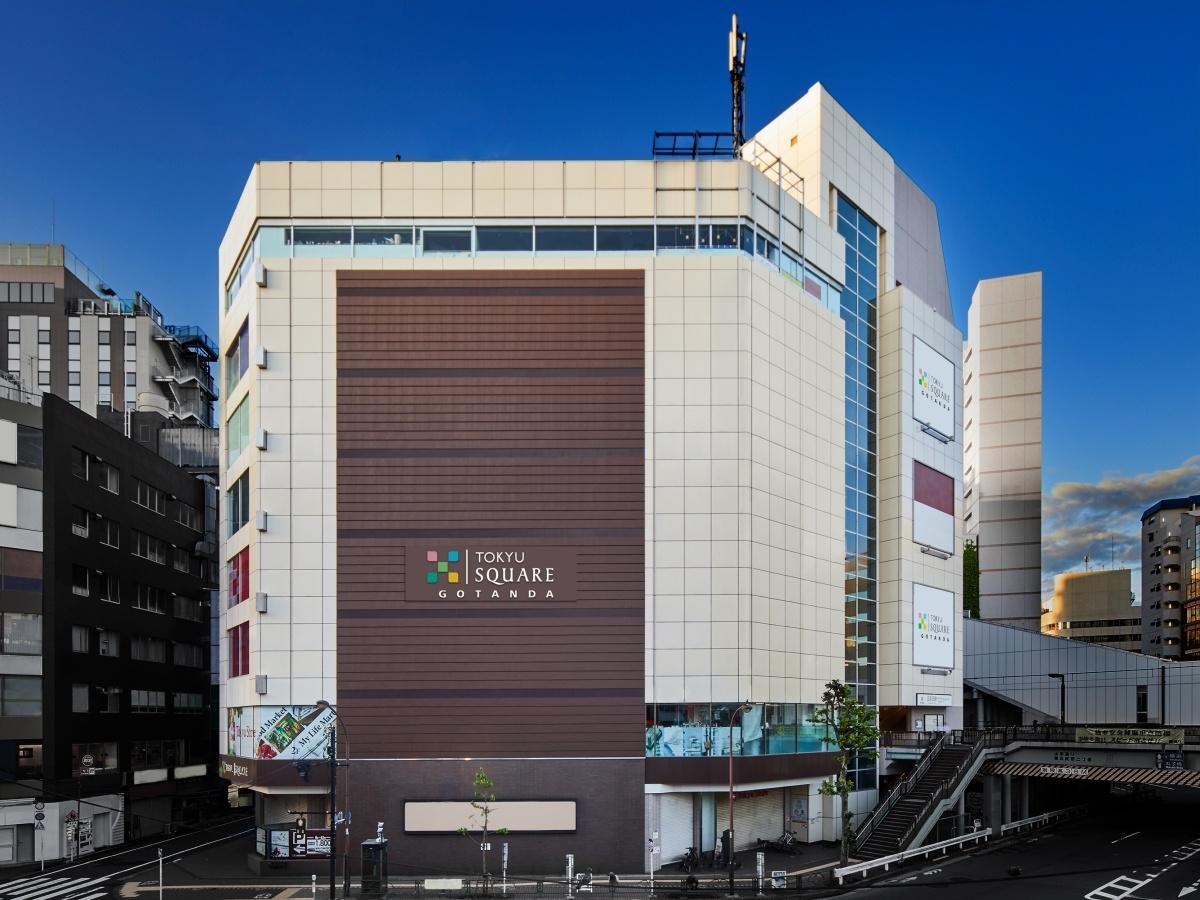 五反田東急スクエアの外観(提供:東急モールズデベロップメント)