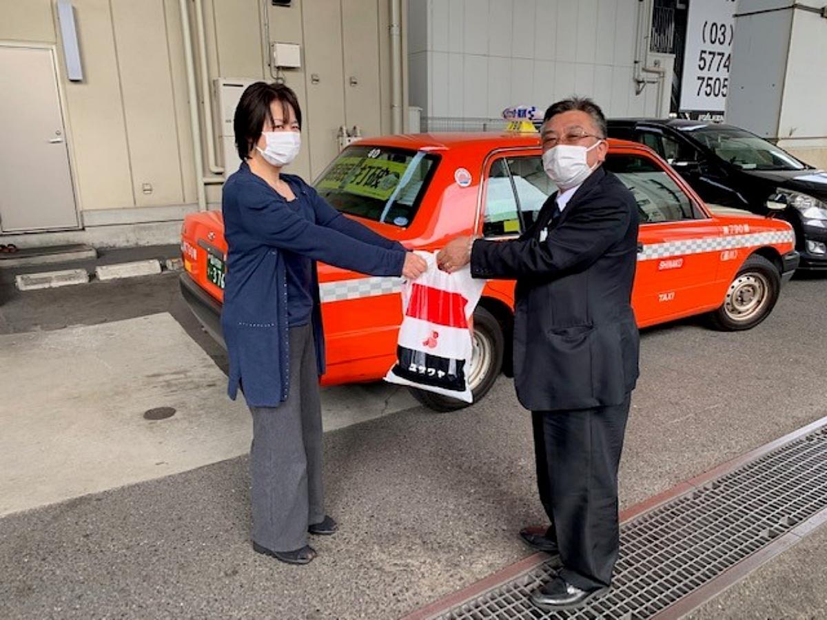 お届けタクシーのイメージ(提供:品川交通)