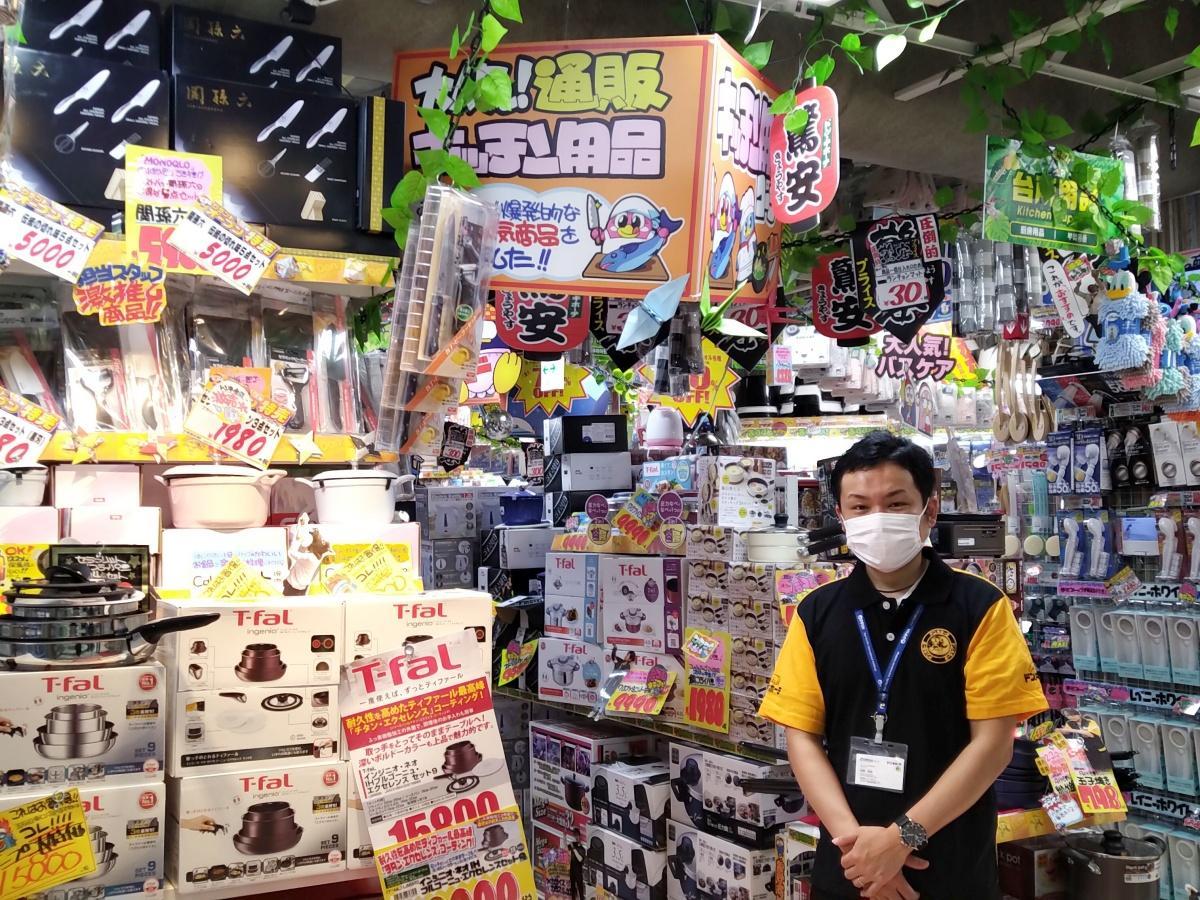 「ドン・キホーテ 五反田東口店」店長の松野智彦さん
