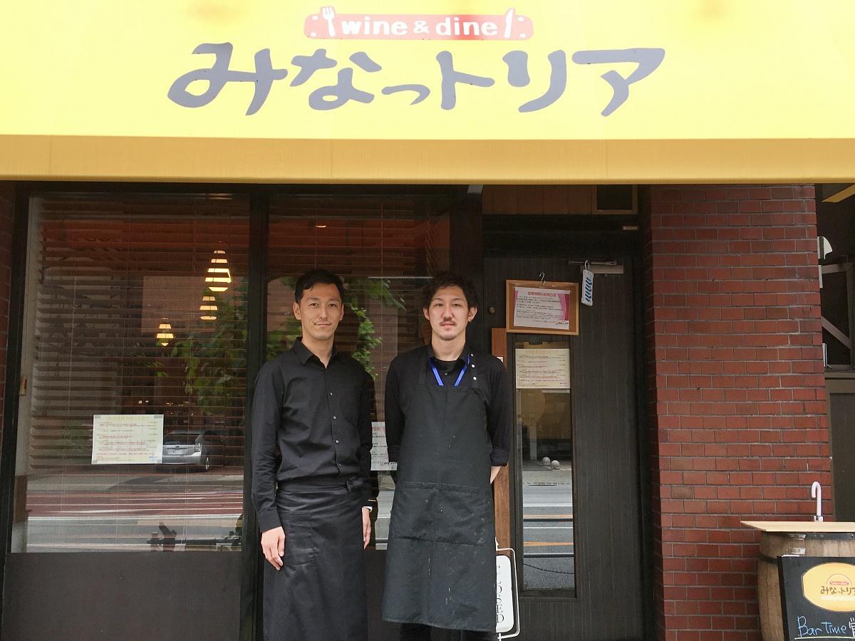 オーナーの港憲太郎さん(左)とシェフの塩谷悦史さん(右)