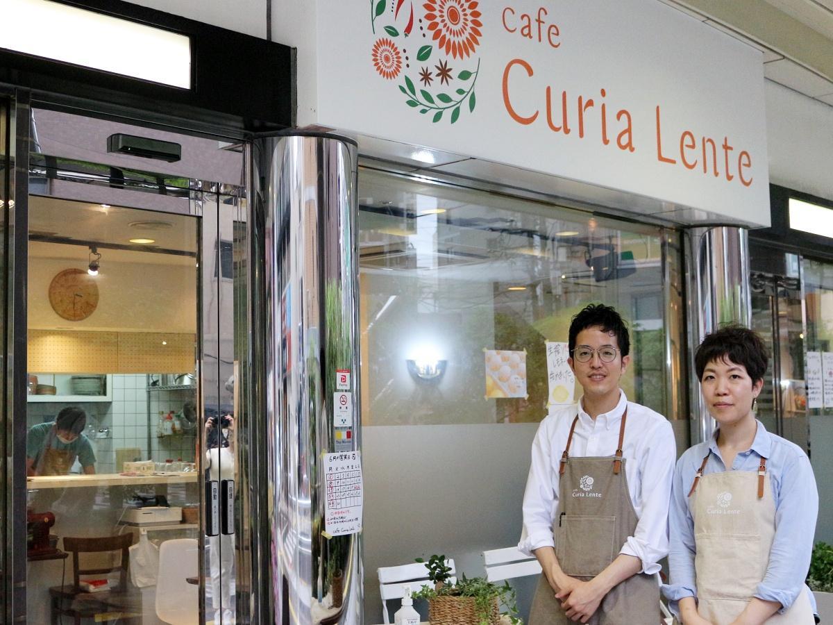 店長の町田佳祐さん(左)と井関円香さん