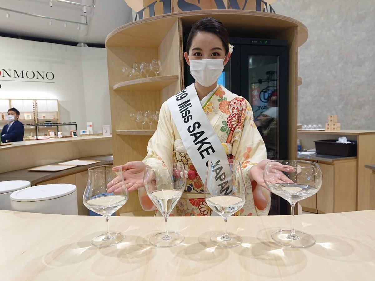 日本酒(60ml)を注いだグラス「春」「夏」「秋」「冬」