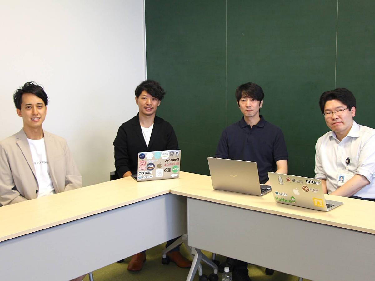 左からCrewwの森浩一さん、伊地知中さん、品川区の笠原浩司さん、小川和朗さん