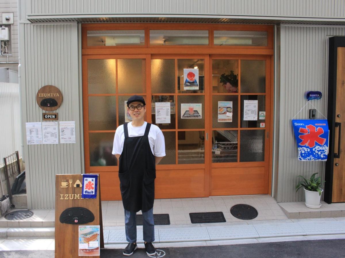 「CAFE IZUMIYA」外観
