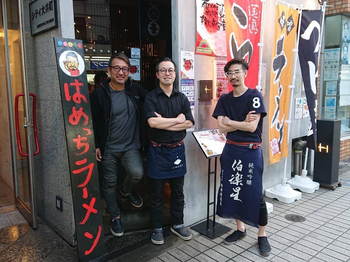 オーナーの中田一さん(左)とスタッフ