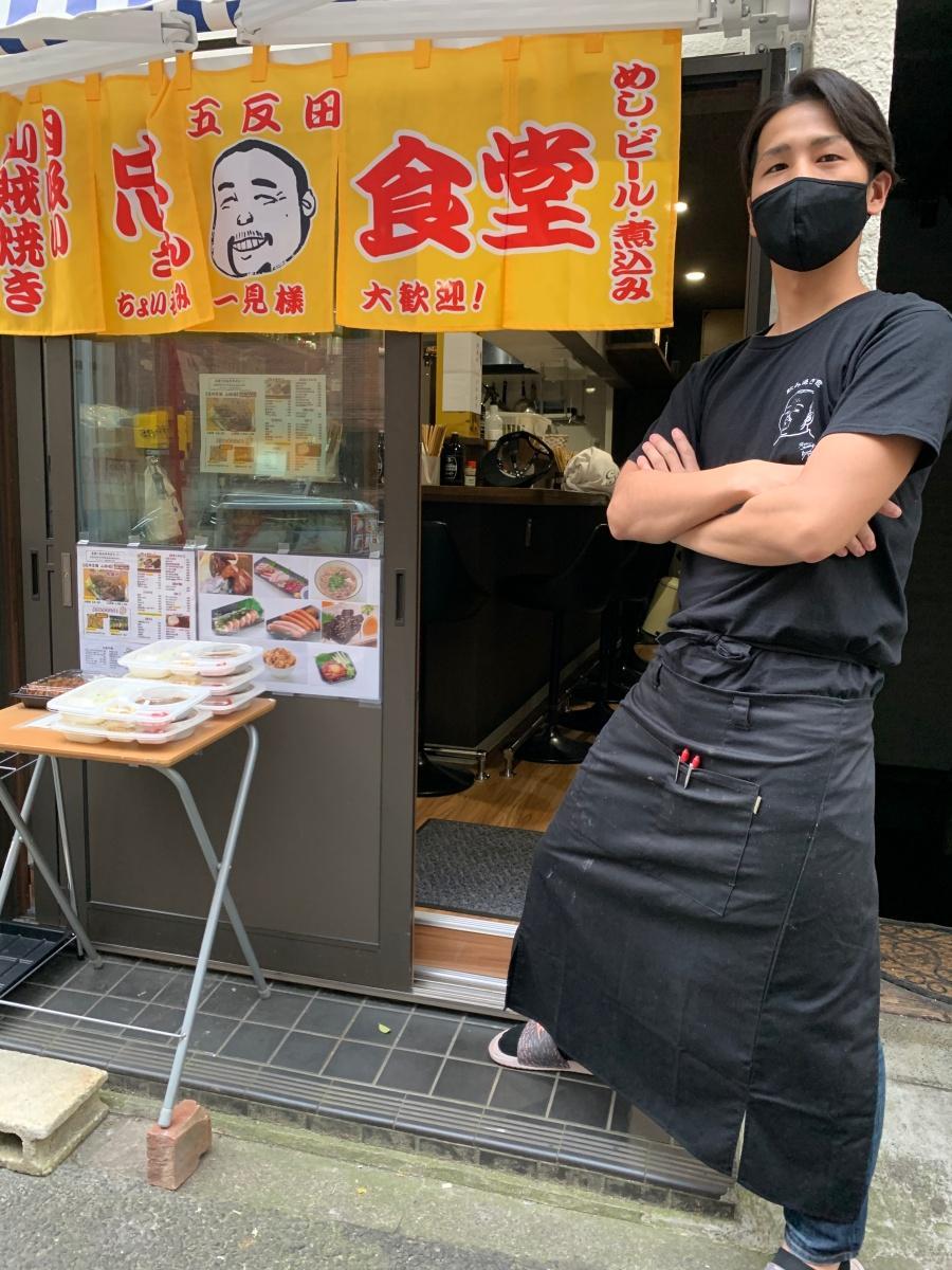 店長の山本祥吾さん(提供:忠さん食堂)