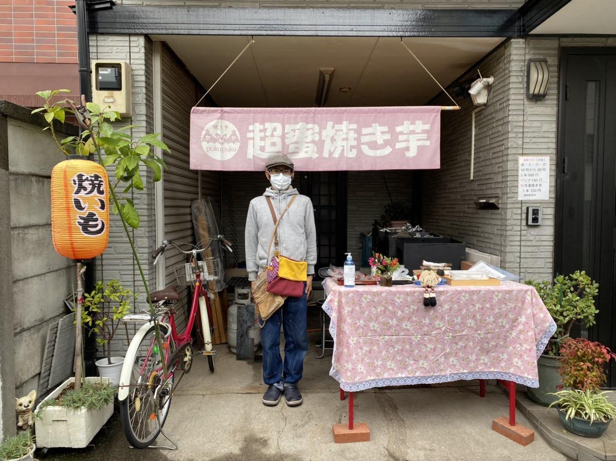 店主の須藤武志さん