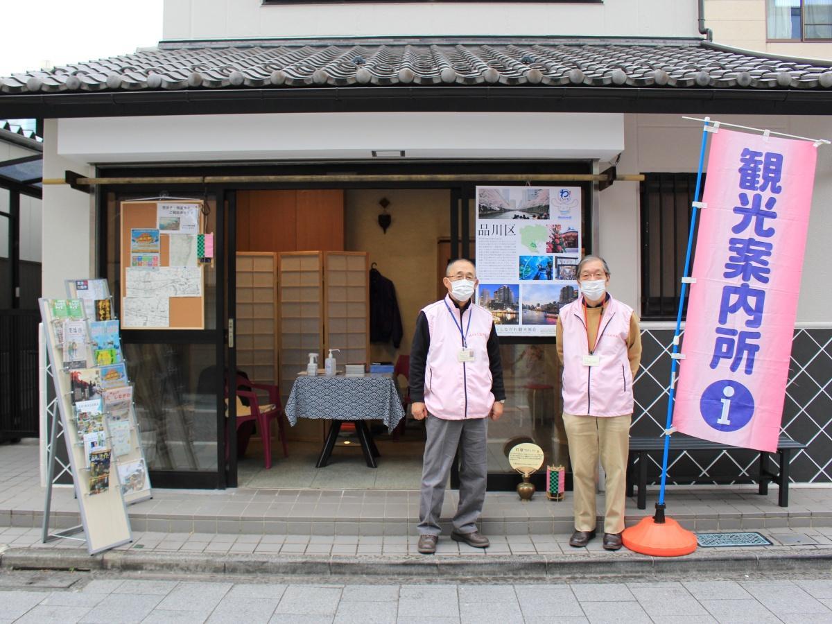「ガイドしながわ」の加藤佑三郎さん(左)と伊東進さん