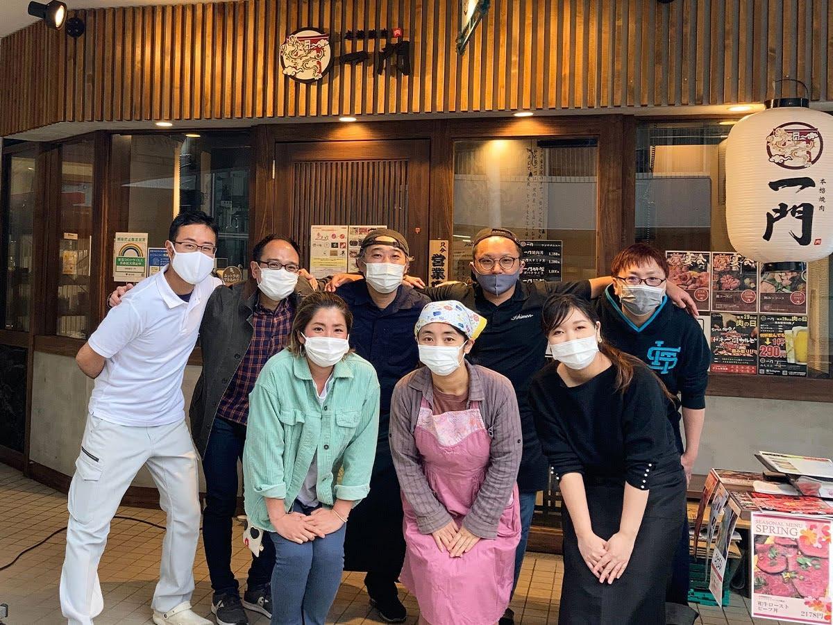 「西大井LABO」発起人の平山奉修さん(上段右から2人目)とメンバー