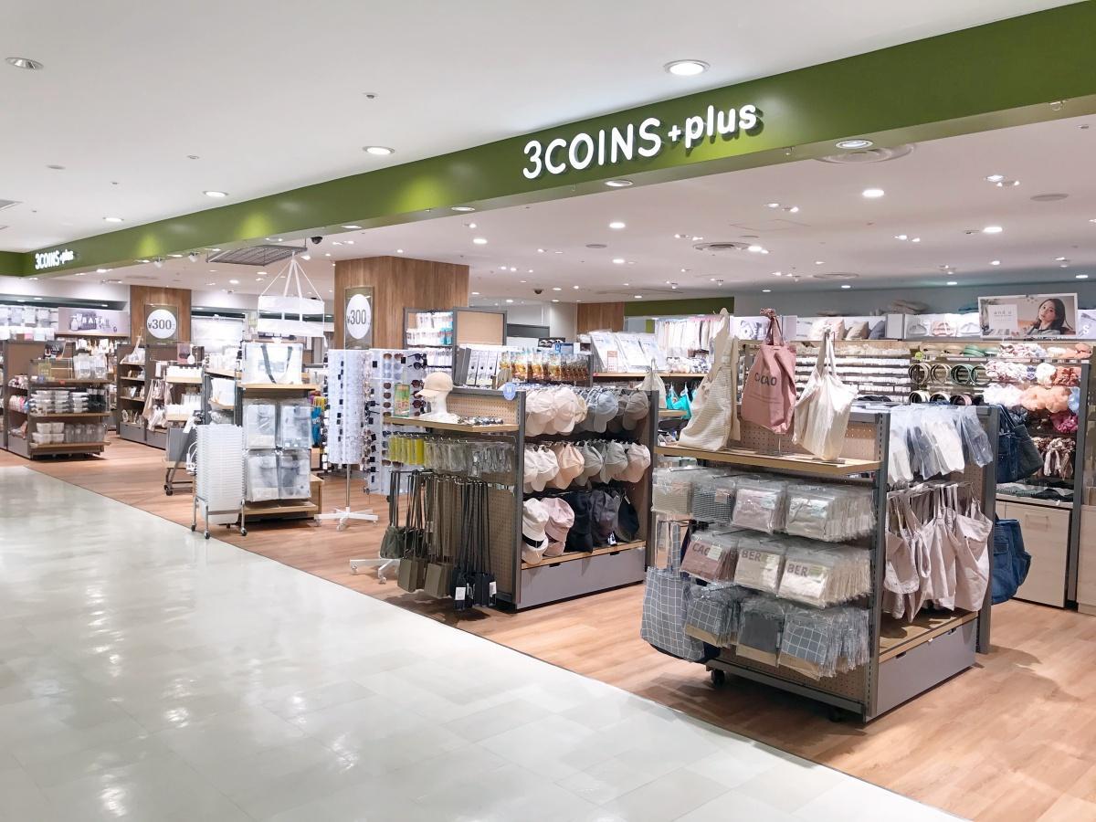 「3COINS+plus アトレ大井町店」入り口