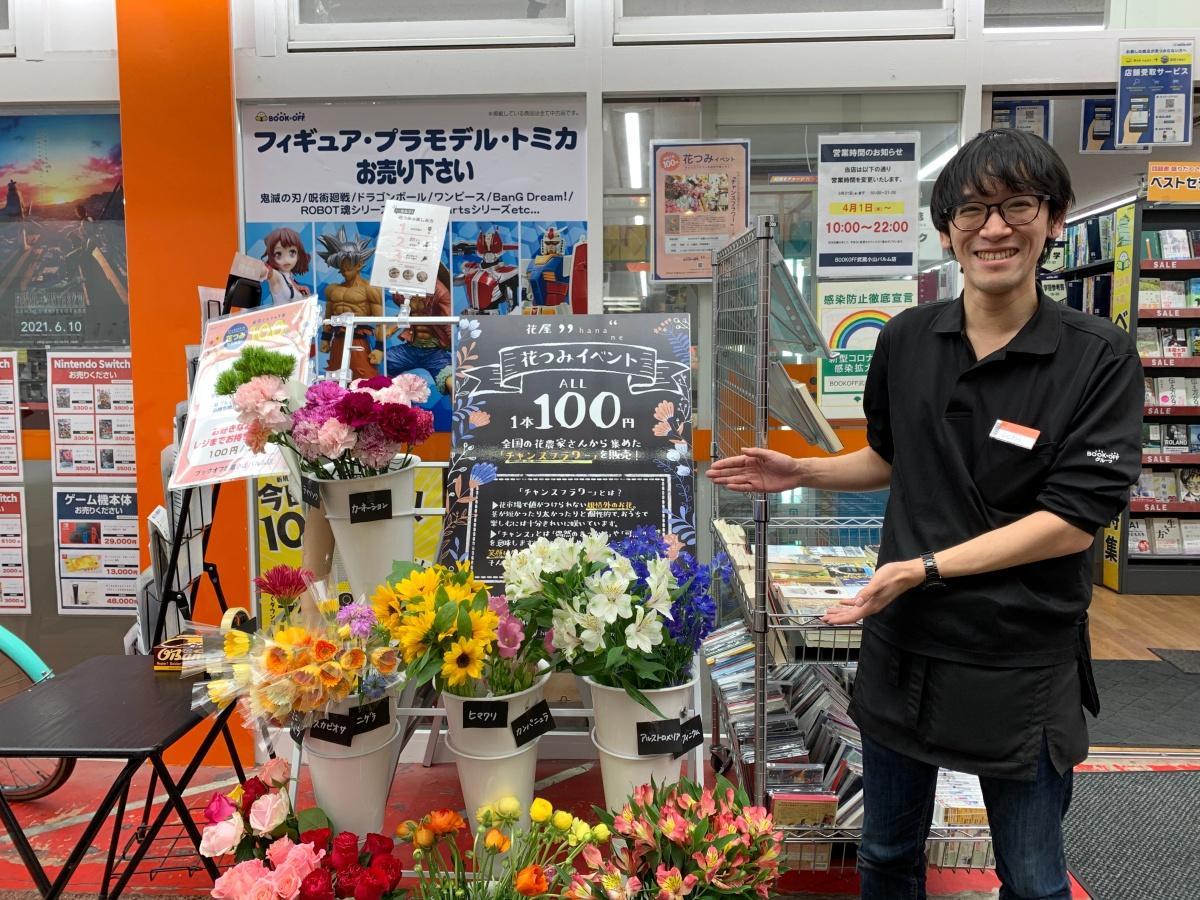 「BOOKOFF 武蔵小山パルム店」店長の藤原優人さん