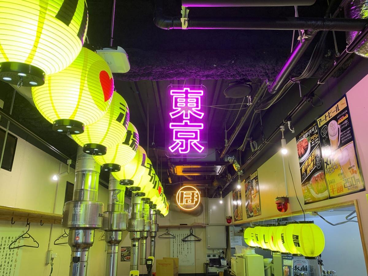「レモホル酒場 五反田店」の内観