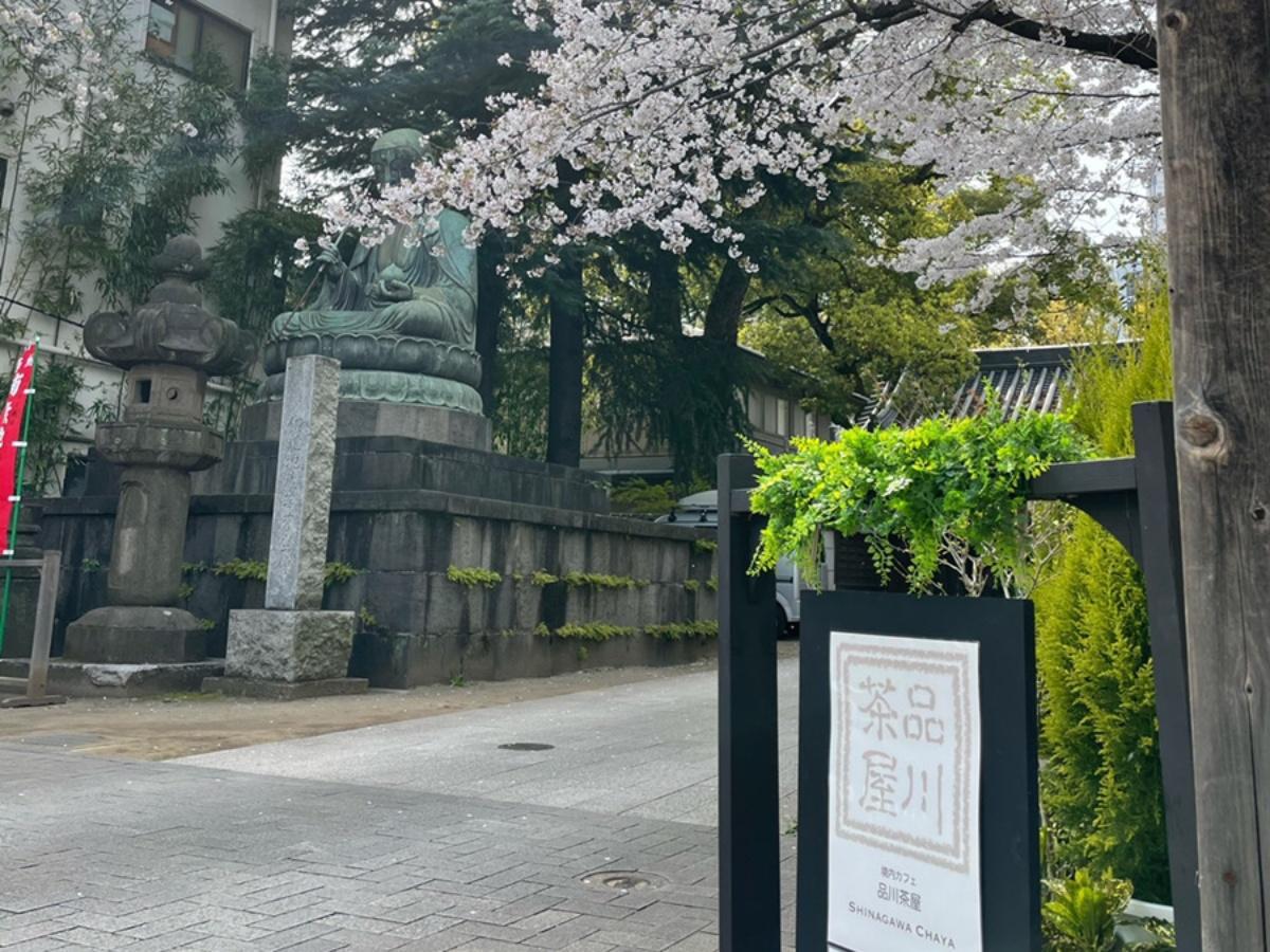 品川寺の入り口(写真提供=品川茶屋)