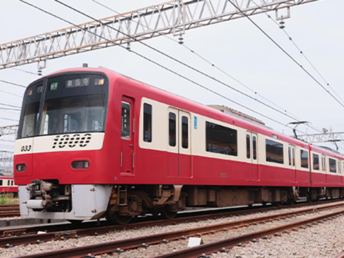 「ドレミファインバータ」と呼ばれる新1000形(写真提供=京浜急行電鉄)