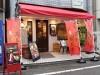 東五反田にローストビーフ専門店「鬼ビーフ」 既存店舗の空き時間に営業