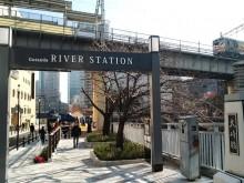 目黒川沿いに「五反田リバーステーション」完工 舟運と防災の拠点として整備
