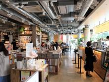 田町駅前「TSUTAYA」が全面改装 カフェとラウンジ併設の新業態