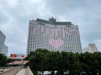 品川駅前のシナガワグース跡に「アリガトウ」の窓文字 京急社員が企画、8日間限定