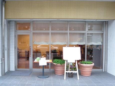 神谷町に「フードセラピー」カフェがオープン。セラピー会社の新事業
