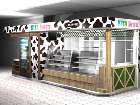 新橋駅に北海道の道産品扱うアンテナショップ「KITA SWEETS(キタスイーツ)」と「北海道四季彩館」が同時オープン。