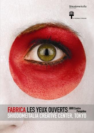 汐留・イタリア街で「ファブリカ」展、ポンピドゥー・センター(パリ)の巡回展