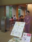 霞が関のおかき店内「無料カフェ」が人気-おかきも無料食べ放題