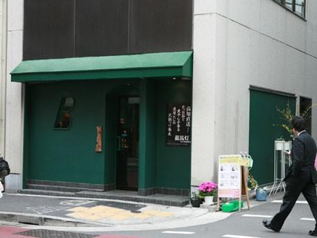 落ち着いた緑色の外観が目を引く「龍馬灯」。高知出身であることにちなんで名付けられた