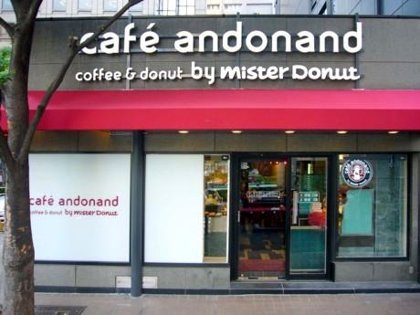 都内4店舗目、全国で7店舗目となる「cafe andonand 神谷町ショップ」