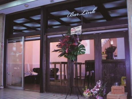元サンジャポお天気お姉さんの店「Bar Link」。店舗外観はデパートのブティックをイメージ