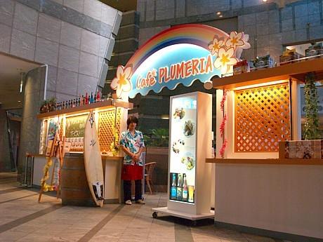 カレッタ汐留にハワイアンカフェ「Cafe PLUMERIA」がオープン