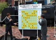 新橋SL広場で「電王戦」大盤解説会-米長永世棋聖、コンピューターに敗れる