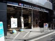 新橋タミヤでミニ四駆イベント-ミニ四駆誕生30周年を記念して
