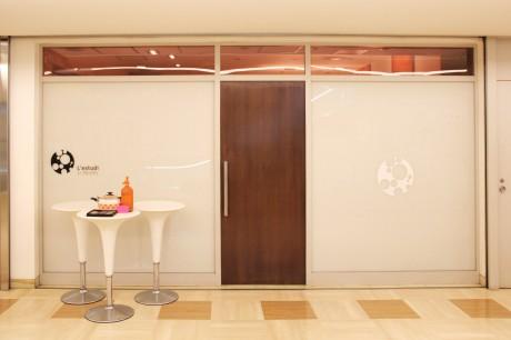 「スペイン料理店「レ・ストゥディ」」の画像検索結果