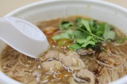 虎ノ門に本場台湾の味「麺線」専門店-ランチタイム限定営業