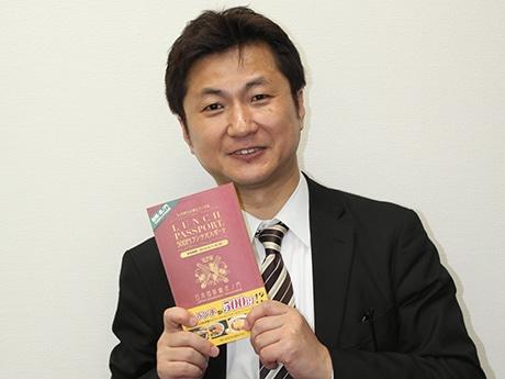 「500円ランチパスポート」事務局の柏原さん