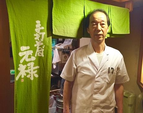 手打ちそば「元禄」店主の木村さん。