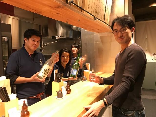 浜松町に日本酒立ち飲みバー「室」 おかみが選ぶ酒でマリアージュ楽しむ