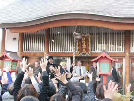 汐留・日比谷神社で恒例の節分祭 100人超が来場