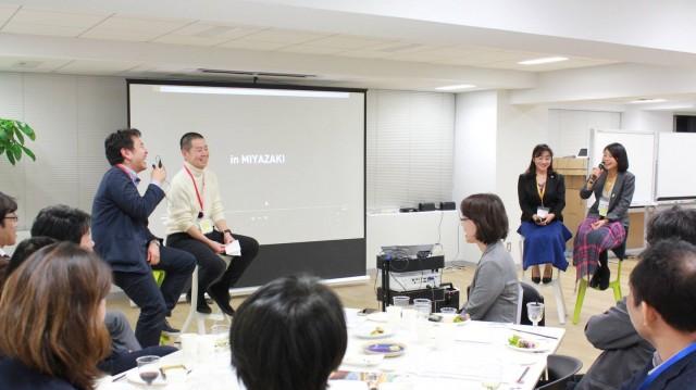 虎ノ門で地方創生イベント「DBIC×LOCAL」 「宮崎の食」テーマに