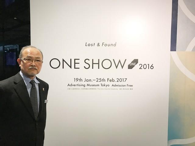 アド・ミュージアム東京で国際広告賞 日本人受賞作品展示も