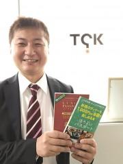 新橋・虎ノ門版「ほろよいパスポート」 初のディナー版、半額クーポンも