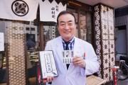 「切腹最中」の和菓子店・新正堂が新商品「からすの知恵袋」
