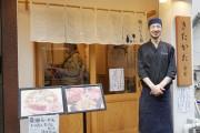 新橋のラーメン店「きたかた食堂」、朝食メニュー開始 毎朝ひくダシで作るお粥も