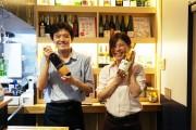 浜松町に日本ワイン専門店 「繋 TSU NA GU」 醸造家を招いたイベントも
