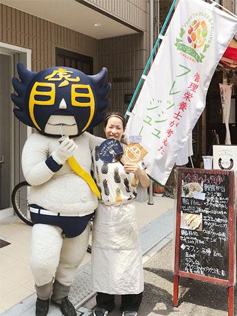 同店の生田目広子さんとカモ虎課長