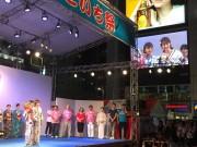 新橋「ゆかた美人コンテスト」グランプリ決定 副賞ハワイ旅行は「お母さんと」