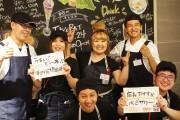 新橋に肉の炉端焼き店「TOKYO BAT」 「ダサかっこいい」をテーマに