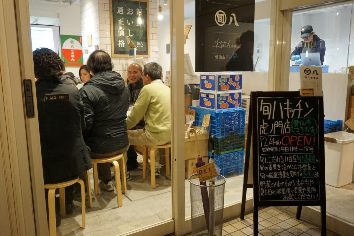 12月4日にオープンした青果店が運営する弁当店「旬八キッチン虎ノ門店」